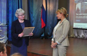 Доброй традицией  нашей школы стали  весенние встречи с коллегами-педагогами из Сасовского района Рязанской области 17