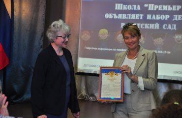 Доброй традицией  нашей школы стали  весенние встречи с коллегами-педагогами из Сасовского района Рязанской области 18