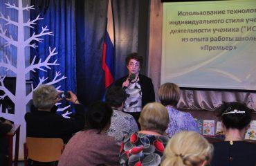 Доброй традицией  нашей школы стали  весенние встречи с коллегами-педагогами из Сасовского района Рязанской области 23
