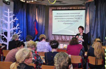 Доброй традицией  нашей школы стали  весенние встречи с коллегами-педагогами из Сасовского района Рязанской области 24