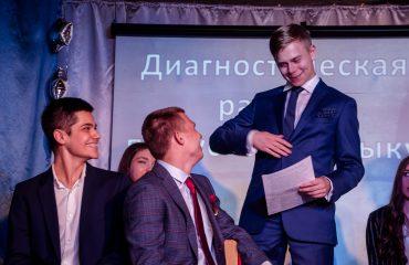 Черновик 164