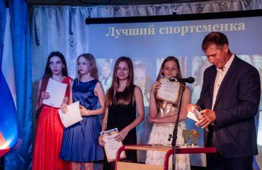 Традиционная церемония «Триумф» по итогам 2017-2018 учебного года состоялась в школе «Премьер» 15 мая 10