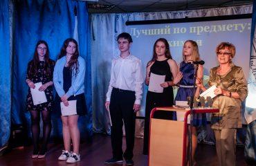Традиционная церемония «Триумф» по итогам 2017-2018 учебного года состоялась в школе «Премьер» 15 мая 19
