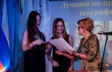 Традиционная церемония «Триумф» по итогам 2017-2018 учебного года состоялась в школе «Премьер» 15 мая 22