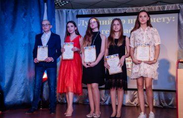 Традиционная церемония «Триумф» по итогам 2017-2018 учебного года состоялась в школе «Премьер» 15 мая 23