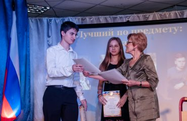 Традиционная церемония «Триумф» по итогам 2017-2018 учебного года состоялась в школе «Премьер» 15 мая 24