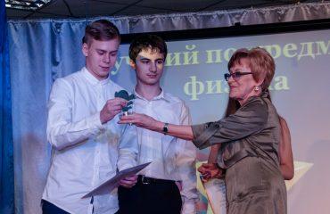 Традиционная церемония «Триумф» по итогам 2017-2018 учебного года состоялась в школе «Премьер» 15 мая 25