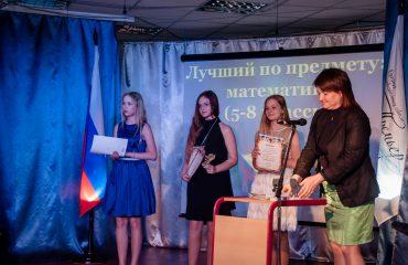 Традиционная церемония «Триумф» по итогам 2017-2018 учебного года состоялась в школе «Премьер» 15 мая 27