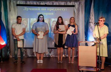Традиционная церемония «Триумф» по итогам 2017-2018 учебного года состоялась в школе «Премьер» 15 мая 2