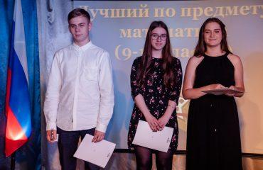 Традиционная церемония «Триумф» по итогам 2017-2018 учебного года состоялась в школе «Премьер» 15 мая 29