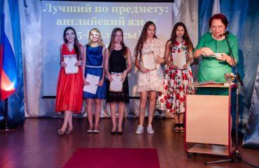 Традиционная церемония «Триумф» по итогам 2017-2018 учебного года состоялась в школе «Премьер» 15 мая 31
