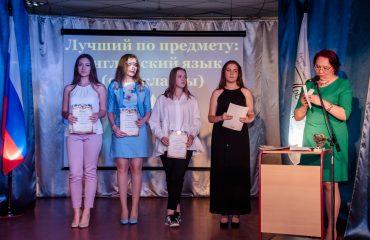 Традиционная церемония «Триумф» по итогам 2017-2018 учебного года состоялась в школе «Премьер» 15 мая 33