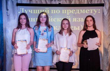 Традиционная церемония «Триумф» по итогам 2017-2018 учебного года состоялась в школе «Премьер» 15 мая 34