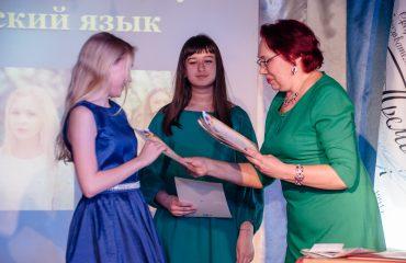 Традиционная церемония «Триумф» по итогам 2017-2018 учебного года состоялась в школе «Премьер» 15 мая 35