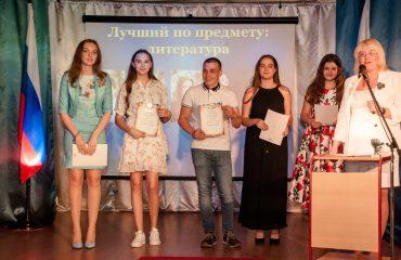 Традиционная церемония «Триумф» по итогам 2017-2018 учебного года состоялась в школе «Премьер» 15 мая