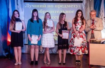 Традиционная церемония «Триумф» по итогам 2017-2018 учебного года состоялась в школе «Премьер» 15 мая 40
