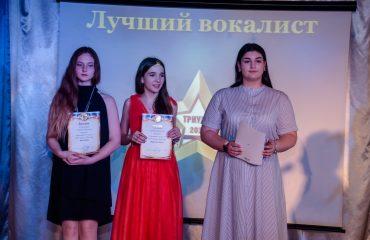 Традиционная церемония «Триумф» по итогам 2017-2018 учебного года состоялась в школе «Премьер» 15 мая 43
