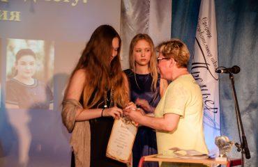 Традиционная церемония «Триумф» по итогам 2017-2018 учебного года состоялась в школе «Премьер» 15 мая 4