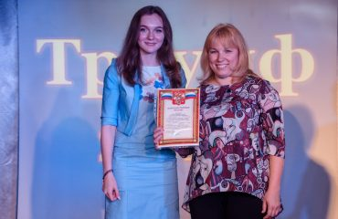Традиционная церемония «Триумф» по итогам 2017-2018 учебного года состоялась в школе «Премьер» 15 мая 51