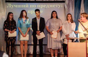 Традиционная церемония «Триумф» по итогам 2017-2018 учебного года состоялась в школе «Премьер» 15 мая 5