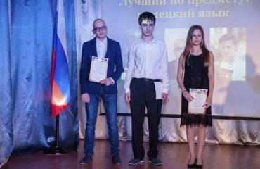 Традиционная церемония «Триумф» по итогам 2017-2018 учебного года состоялась в школе «Премьер» 15 мая 61