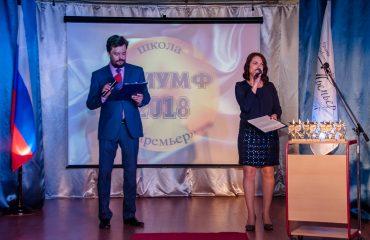 Традиционная церемония «Триумф» по итогам 2017-2018 учебного года состоялась в школе «Премьер» 15 мая 63