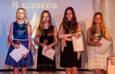 Традиционная церемония «Триумф» по итогам 2017-2018 учебного года состоялась в школе «Премьер» 15 мая 67