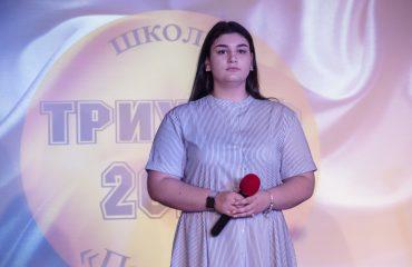 Традиционная церемония «Триумф» по итогам 2017-2018 учебного года состоялась в школе «Премьер» 15 мая 70
