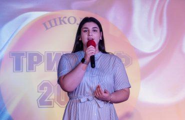 Традиционная церемония «Триумф» по итогам 2017-2018 учебного года состоялась в школе «Премьер» 15 мая 71