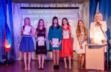 Традиционная церемония «Триумф» по итогам 2017-2018 учебного года состоялась в школе «Премьер» 15 мая 76