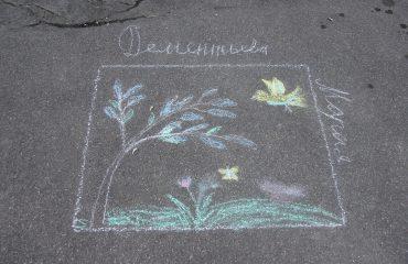 Традиционный   конкурс  рисунков на асфальте прошёл в школе «Премьер» 11 мая 25