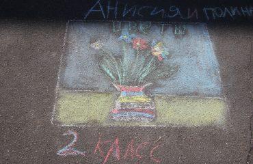 Традиционный   конкурс  рисунков на асфальте прошёл в школе «Премьер» 11 мая 27