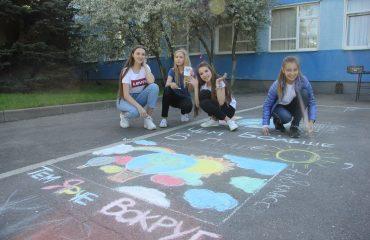 Традиционный   конкурс  рисунков на асфальте прошёл в школе «Премьер» 11 мая 31