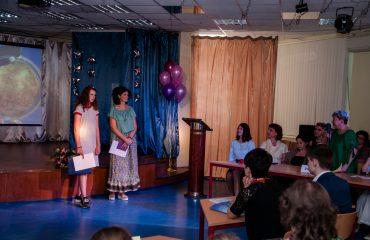 Церемония вручения аттестатов в 9 классе 47