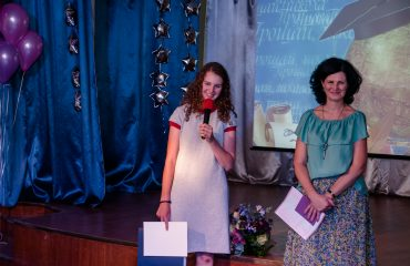 Церемония вручения аттестатов в 9 классе 48