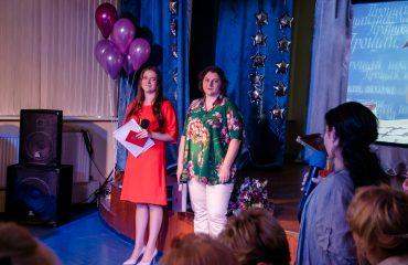 Церемония вручения аттестатов в 9 классе 54
