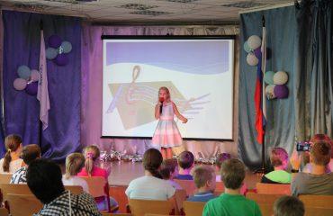 22 сентября в школе «Премьер»  состоялось торжественное открытие Клубного дня 1