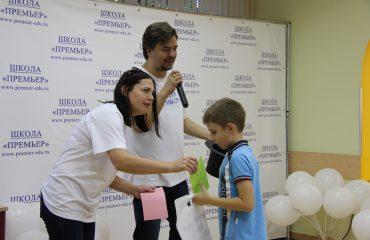 22 сентября в школе «Премьер»  состоялось торжественное открытие Клубного дня 19