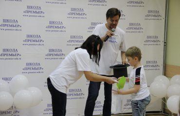22 сентября в школе «Премьер»  состоялось торжественное открытие Клубного дня 26