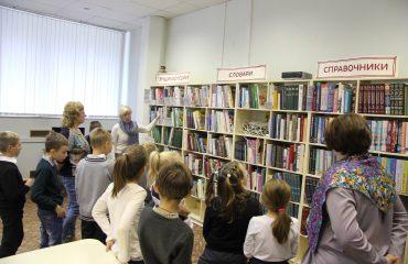 26 и 27 сентября в школе «Премьер» прошли библиотечные занятия для 2 и 3 классов 9