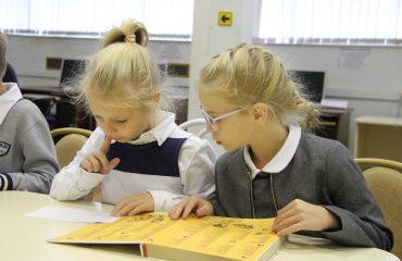 26 и 27 сентября в школе «Премьер» прошли библиотечные занятия для 2 и 3 классов 11