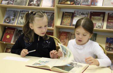 26 и 27 сентября в школе «Премьер» прошли библиотечные занятия для 2 и 3 классов 12