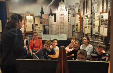 Московский литературный музей-центр К.Г. Паустовского