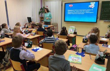 В школе «Премьер» с 22 по 26 октября была проведена профилактическая неделя по снижению детского дорожно-транспортного травматизма 2