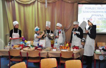13 декабря в школе «Премьер» состоялась Рождественская благотворительная ярмарка 22