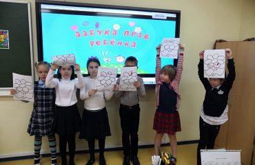 В декабре в школе «Премьер» прошла неделя правовых знаний «Равноправие» 1