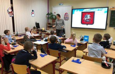 В декабре в школе «Премьер» прошла неделя правовых знаний «Равноправие» 3