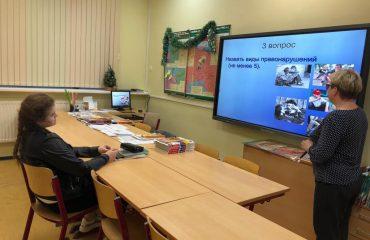 В декабре в школе «Премьер» прошла неделя правовых знаний «Равноправие» 5