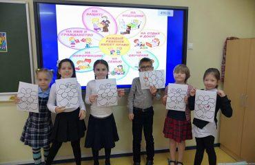 В декабре в школе «Премьер» прошла неделя правовых знаний «Равноправие» 6