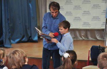 «Встречи с интересными людьми» Гость школы – Артур Александрович Гиваргизов. 2